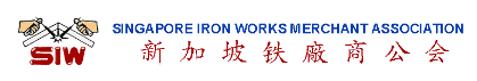 Iron Works Merchant